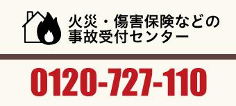 0120727110